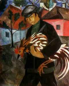 Natalia Goncharova - A Boy with a cock