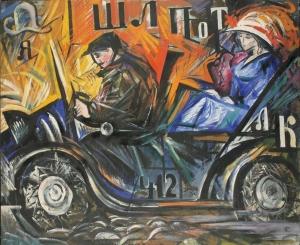 Natalia Goncharova - L'automobile