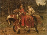 Alphonse Mucha - Heraldic Chivalry