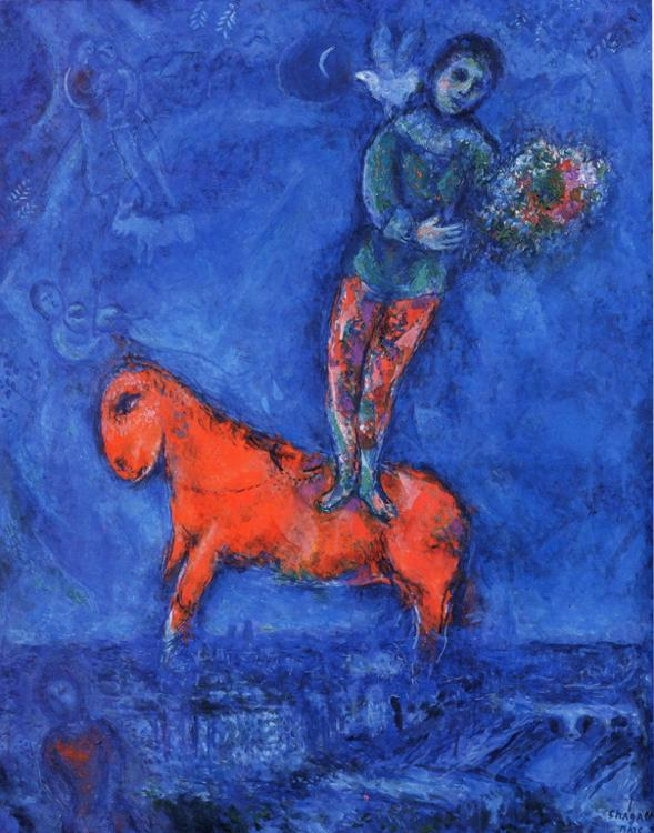Marc Chagall. Child with a Dove.