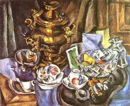 Pyotr Konchalovsky - Still Life with a Samovar